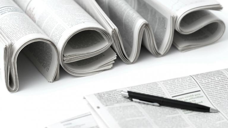 'News' written in paper