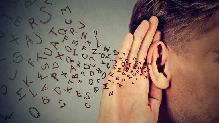 EAR soft skills